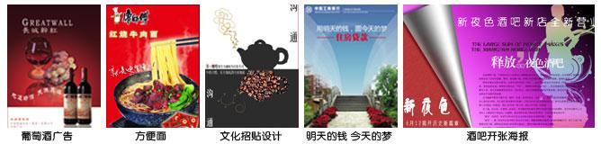 平面广告设计:展示展览设计